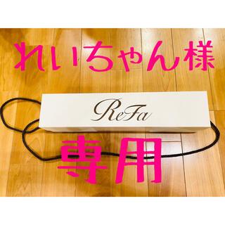 リファ(ReFa)の【れいちゃん様専用】Refa リファ コテ ヘアアイロン 26mm 新品未使用(ヘアアイロン)