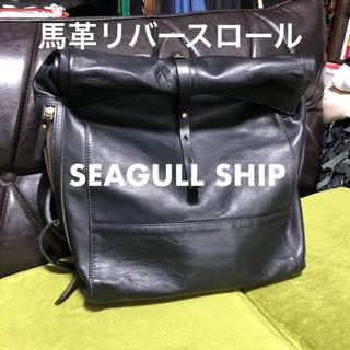 バギーポート(BAGGY PORT)の◯USED◯SEAGULL SHIP 馬革リバースロール ブラック リュック(バッグパック/リュック)