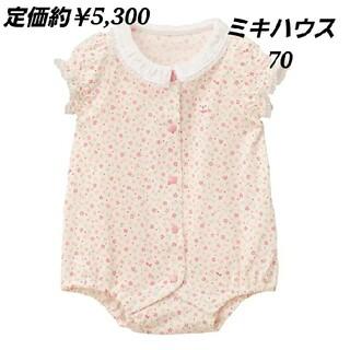 mikihouse - ミキハウス 日本製 小花柄 うさぎ 半袖 襟 ロンパース 70  ピンク