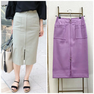 Noble - Noble フープジップタイトスカート