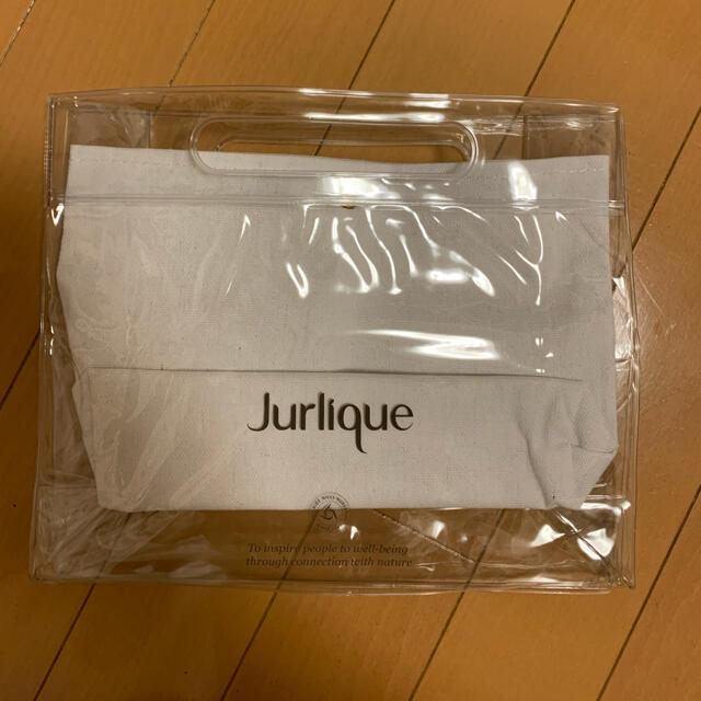 Jurlique(ジュリーク)の【未使用】GINGER 2019年9月号 Jurliqueコラボバック レディースのファッション小物(ポーチ)の商品写真