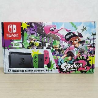 Nintendo Switch - ニンテンドースイッチ スプラトゥーン2セット