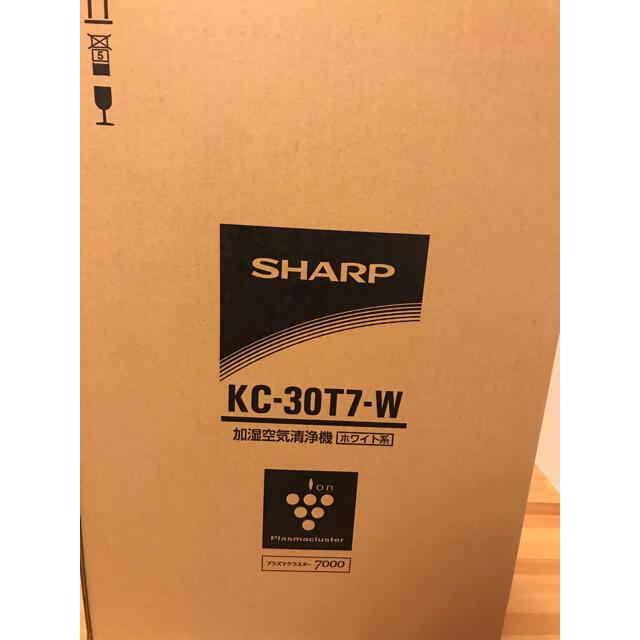 SHARP(シャープ)のシャープ 加湿空気清浄機 プラズマクラスター KC-30T7 ホワイト 新品 スマホ/家電/カメラの生活家電(空気清浄器)の商品写真