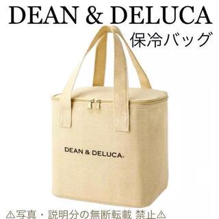 DEAN & DELUCA - ⭐️新品⭐️【DEAN & DELUCA ディーン&デルーカ】保冷バッグ☆付録