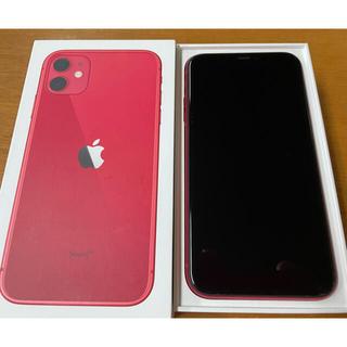iPhone - 【美品】 iPhone11 128G RED レッド SIMフリー