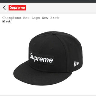 シュプリーム(Supreme)のsupreme Champions Box Logo New Era®7-1/2(キャップ)
