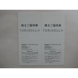 匿名配送 トリドール 株主優待券 8,000円分♪