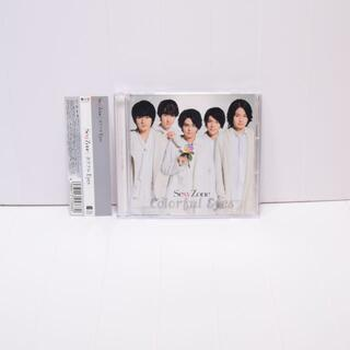 Sexy Zone - 美品◆Sexy Zone◆カラフル Eyes◆初回限定盤C◆CD+DVD