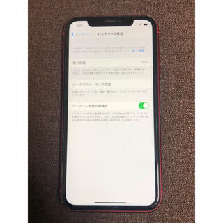 iPhone - iPhone XR 64 GB レッド SIMフリー