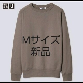 UNIQLO - UNIQLO U ワイドフィットスウェットシャツ カーキ Mサイズ