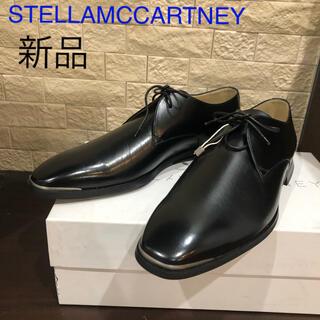 ステラマッカートニー(Stella McCartney)の新品 ステラマッカートニー STELLAMCCARTNEY 革靴 メンズ(ドレス/ビジネス)