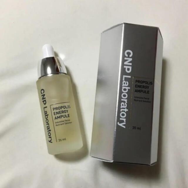 CNP(チャアンドパク)のCNP プロポリスエナジーアンプル 美容液 コスメ/美容のスキンケア/基礎化粧品(美容液)の商品写真