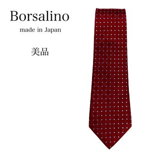 Borsalino - 【美品】イタリア老舗 Borsalino ネクタイ 日本製 ドット柄 WR