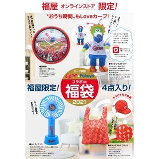 広島東洋カープ - 広島カープ カープ&福屋 コラボDE福袋2021