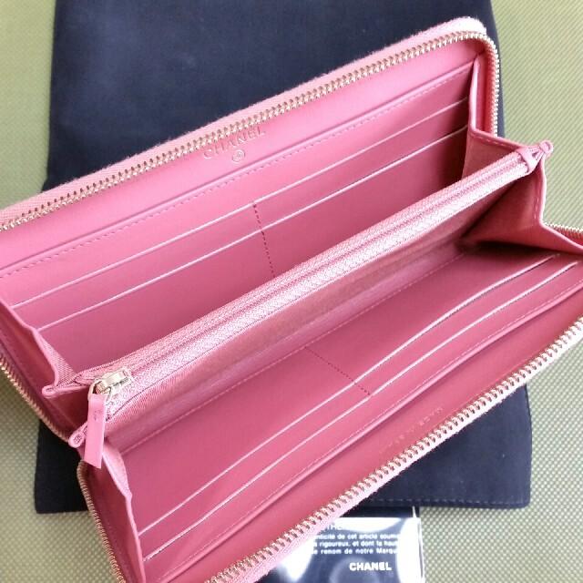 CHANEL(シャネル)の極美品 綺麗、長財布 レディースのファッション小物(財布)の商品写真