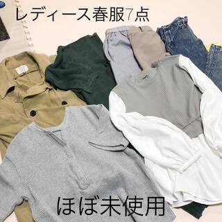 niko and... - レディース春服 まとめ売り