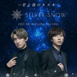 ジャニーズ(Johnny's)のasaaさん専用  snowman silver snow ネックレス (ネックレス)
