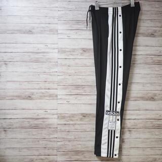 adidas - Adidas Originals Adibreak Track Pants