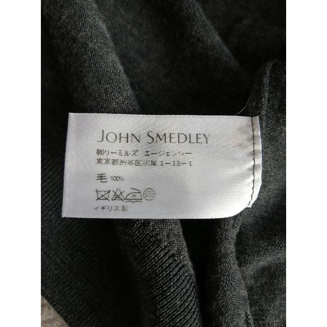 JOHN SMEDLEY(ジョンスメドレー)のJOHN SMEDLEY ジョンスメドレー 30G メリノウール カーディガン メンズのトップス(カーディガン)の商品写真