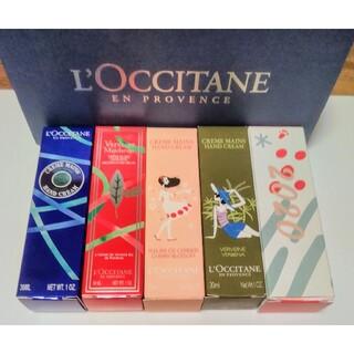 ロクシタン(L'OCCITANE)のロクシタン 限定品 ハンドクリーム 30mL5本 マンダリン クラシック ローズ(ハンドクリーム)