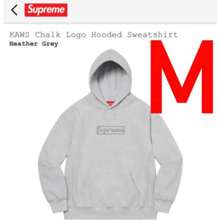 Supreme - Supreme Logo Hooded Sweatshirt