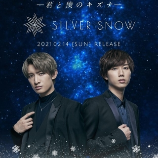 ジャニーズ(Johnny's)のsnowman silver snow ネックレス  シルバースノー (ネックレス)