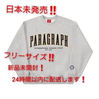 paragraph‼️パラグラフ‼️ トレーナー‼️MELANGE