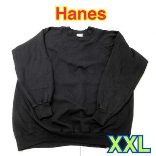 Hanes - 50 USA 古着 Hanes スウェット XXL ブラック