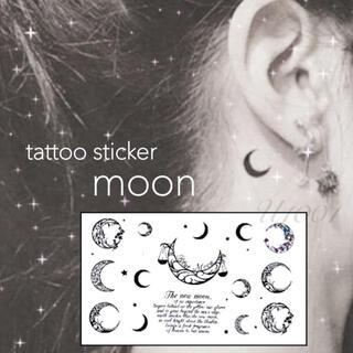 C-3 「moon」 おまけ付き タトゥーシール 月 文字 小さめ おしゃれ