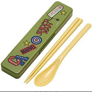 MARVEL - 【新品未開封】マーベル 日本製 箸 スプーン コンビセット ミリタリー