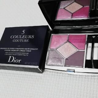 Dior - Dior ピンクコロール