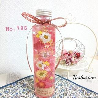 ハーバリウム No.788 ピンクガーデン 円柱瓶(その他)