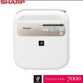 シャープ(SHARP)の★新品未開封★ プラズマクラスター 布団乾燥機 UD-CF1-W★(衣類乾燥機)
