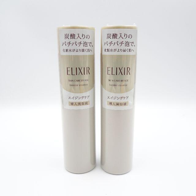 ELIXIR(エリクシール)のエリクシール シュペリエル ブースターエッセンス 2個 コスメ/美容のスキンケア/基礎化粧品(美容液)の商品写真