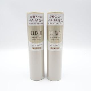 ELIXIR - エリクシール シュペリエル ブースターエッセンス 2個