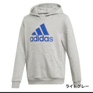 adidas - 140㎝グレー adidas アディダス パーカー