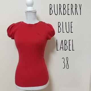 BURBERRY BLUE LABEL - BURBERRY BLUELABEL シルク混 ニット セーター 38号 半袖