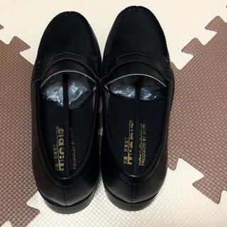 ミドリアンゼン(ミドリ安全)の超耐滑作業靴 ミドリ安全 ハイグリップ H-950L(その他)