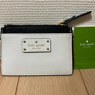 kate spade new york - 【特価☆早い者勝ち☆Kate spade コインケース カードケース】