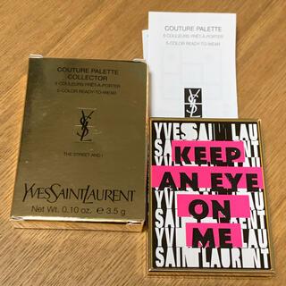 イヴサンローランボーテ(Yves Saint Laurent Beaute)の限定品 イヴ・サンローラン アイシャドー ストリート&アイ1(アイシャドウ)
