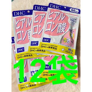 ディーエイチシー(DHC)のDHC ヒアルロン酸 60日分 12袋 未使用 専用(その他)