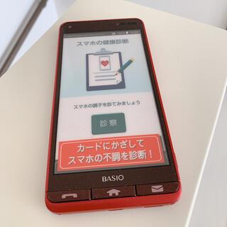 キョウセラ(京セラ)のKYV43 Android スマホモック(スマートフォン本体)