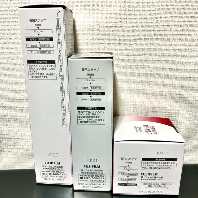 ASTALIFT(アスタリフト)の新品未開封 アスタリフト ホワイト ローション エッセンス クリーム 3点セット コスメ/美容のスキンケア/基礎化粧品(美容液)の商品写真