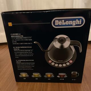 デロンギ(DeLonghi)の【新品未開封】デロンギ ケトル DeLonghi KBOE1230J-GY(電気ケトル)