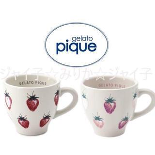 gelato pique - 【当日発送】ジェラートピケ ストロベリーマグカップ OFWT & PINK