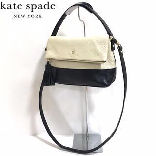 kate spade new york - 【正規品】ケイトスペード✨2wayバッグ