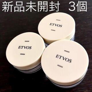 ETVOS - 新品未開封 etvos エトヴォス ナイトミネラルファンデーション  ミニ3個