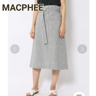 マカフィー(MACPHEE)のマカフィー コットンヒッコリーハイウエストベルテッドスカート ストライプ  S(ひざ丈スカート)