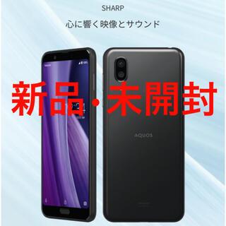 アクオス(AQUOS)のAQUOS sense3 plus ブラック 64GB SIMフリー(スマートフォン本体)