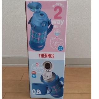 THERMOS - 新品 サーモス水筒0.8L 女の子用 水色